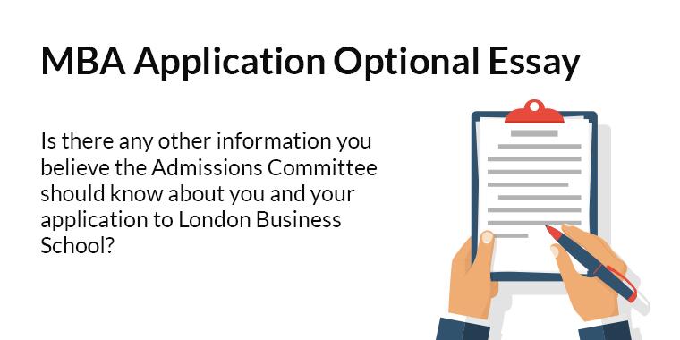 London Business School Optional Essay Analysis