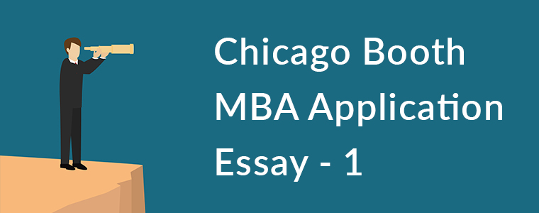 College essay business school