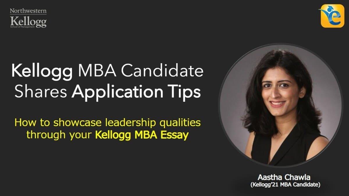 Kellogg MBA Application decoded