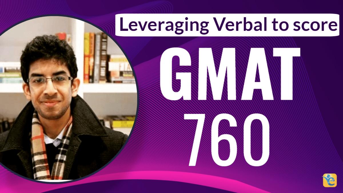 e-gmat review
